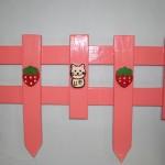 木の柵 ピンク